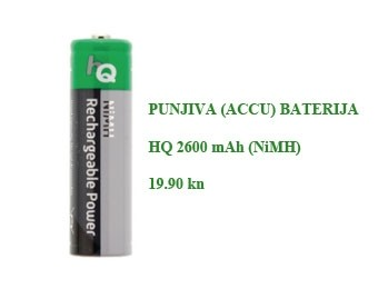 Rechargeable battery 1.2 V R6 2600 mAh